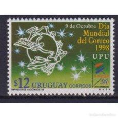 "Sellos: ⚡ DISCOUNT URUGUAY 1998 INTERNATIONAL STAMP EXHIBITION ""ILSAPEX '98"" MNH - STARS. Lote 289963788"