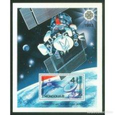 Sellos: ⚡ DISCOUNT MONGOLIA 1984 YEAR OF INTERNATIONAL COMMUNICATION MNH - SPACE, COMMUNICATION, SPA. Lote 289986408