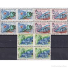 Sellos: ⚡ DISCOUNT RUSSIA 1994 YURY GAGARIN COSMONAUT TRAINING CENTRE MNH - SPACE, SPACESHIPS. Lote 289989253