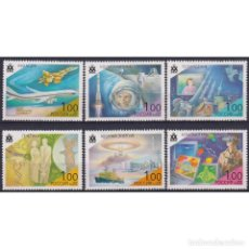 Sellos: ⚡ DISCOUNT RUSSIA 1998 ACHIEVEMENTS OF THE 20TH CENTURY MNH - SPACE, THE SCIENCE, AIRCRAFT,. Lote 289989323
