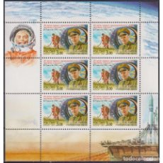 Sellos: ⚡ DISCOUNT RUSSIA 2001 THE 40TH ANNIVERSARY OF FIRST LONG MANNED SPACE FLIGHT MNH - SPACE, S. Lote 289989803
