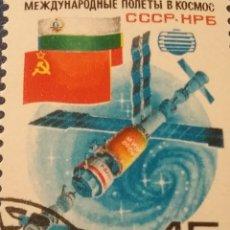 Sellos: SELLO RUSIA (URSS.CCCP) MTDOS/1988/VUELO/ESPACIO/CONJUNTO/RUDIA/BULGARIA/BANDERA/NAVE/PLANETAS/ASTRO. Lote 295623398
