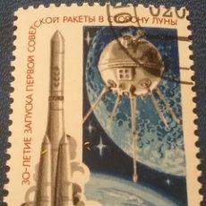 Sellos: SELLO RUSIA (URSS.CCCP) MTDOS/1989/30ANIV/PRIMER/VUELO/ESPACIO/LUNA/SOVIETICO/ASTRONAUTA/LANZADERA/C. Lote 295627328