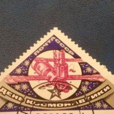 Sellos: SELLO RUSIA (URSS.CCCP) MTDOS/1989/DÍA/COSMONAUTA/ASTRONAUTA/ESPACIO/SATELITE/ESTACION/ASTROS/COSMO/. Lote 295627813