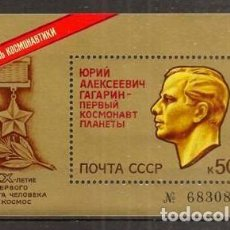 Sellos: URSS - RUSIA. 1981. 1 HOJA BLOQUE *** - GAGARIN. 20 ANIV. PRIMER VUELO AL ESPACIO.. Lote 295753193