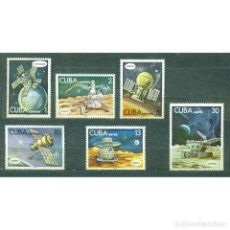 Sellos: ⚡ DISCOUNT CUBA 1978 COSMONAUTICS DAY NG - SPACESHIPS. Lote 295937418