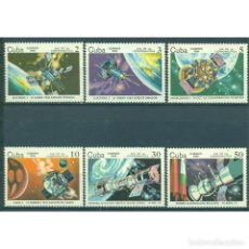 Sellos: ⚡ DISCOUNT CUBA 1984 COSMONAUTICS DAY MNH - SPACE, SPACESHIPS. Lote 295940188