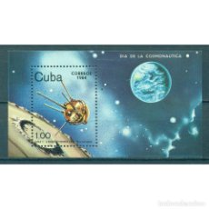 Sellos: ⚡ DISCOUNT CUBA 1984 COSMONAUTICS DAY NG - SPACE, SPACESHIPS. Lote 295940218