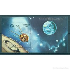 Sellos: ⚡ DISCOUNT CUBA 1984 COSMONAUTICS DAY MNH - SPACE, SPACESHIPS. Lote 295940238