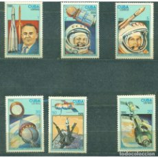 Sellos: ⚡ DISCOUNT CUBA 1986 THE 25TH ANNIVERSARY OF THE FIRST MAN IN SPACE MNH - SPACE, SPACESHIPS,. Lote 295940653