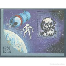Sellos: ⚡ DISCOUNT CUBA 1986 THE 25TH ANNIVERSARY OF THE FIRST MAN IN SPACE MNH - SPACE, SPACESHIPS. Lote 295940673