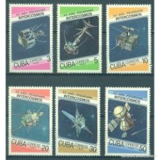 Sellos: ⚡ DISCOUNT CUBA 1987 COSMONAUTICS DAY - THE 20TH ANNIVERSARY OF THE INTERCOSMOS PROGRAMME MNH. Lote 295940788