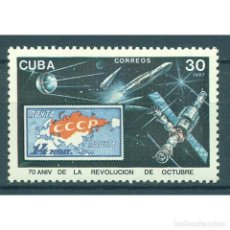 Sellos: ⚡ DISCOUNT CUBA 1987 THE 70TH ANNIVERSARY OF THE RUSSIAN REVOLUTION MNH - SPACE, STAMPS ON S. Lote 295940933