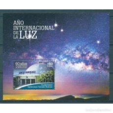 Sellos: ⚡ DISCOUNT URUGUAY 2015 INTERNATIONAL YEAR OF LIGHT - 60TH ANNIVERSARY OF THE PLANETARIUM OF M. Lote 295941663