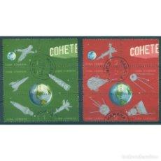 Sellos: ⚡ DISCOUNT CUBA 1964 CUBAN POSTAL ROCKET EXPERIMENT - THE 25TH ANNIVERSARY OF VARIOUS ROCKETS. Lote 295944358