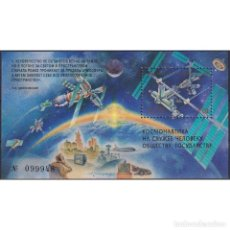 Sellos: ⚡ DISCOUNT RUSSIA 1999 EXPLORATION OF SPACE MNH - SPACE, SPACESHIPS. Lote 295969858