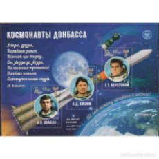 Sellos: ⚡ DISCOUNT DNR 2021 60 YEARS OF MANNED SPACE FLIGHT! MNH - SPACE, SPACESHIPS. Lote 295970998