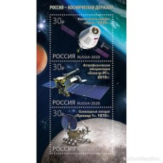 Sellos: ⚡ DISCOUNT RUSSIA 2020 RUSSIA IS A SPACE POWER MNH - SPACE, SPACESHIPS. Lote 296053953