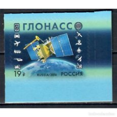 Sellos: ⚡ DISCOUNT RUSSIA 2016 RUSSIAN SPACE NAVIGATION SYSTEM GLONASS MNH - SPACE, SATELLITES, COMM. Lote 296054643