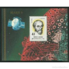 Sellos: ⚡ DISCOUNT MONGOLIA 1980 350TH DEATH ANNIVERSARY OF J. KEPLER MNH - SPACE, SPACESHIPS. Lote 296063788