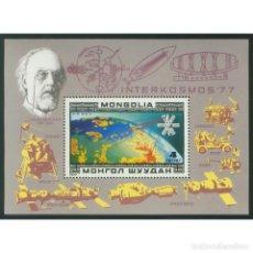 Sellos: ⚡ DISCOUNT MONGOLIA 1977 INTERCOSMOS MNH - SPACESHIPS. Lote 296063868