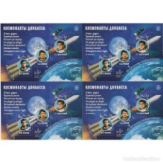 Sellos: ⚡ DISCOUNT DNR 2021 60 YEARS OF MANNED SPACE FLIGHT! MNH - SPACE, SPACESHIPS. Lote 296064888
