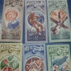 Sellos: SELLO RUSIA (URSS.CCCP) NUEVO/1977/20ANIV/EXPLOARACION/ESPACIO/COSMOS/NAVE/ASTRONAUTA/SATELITE/PLAN/. Lote 296886668