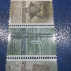 Sellos: SELLO RUSIA (URSS.CCCP) NUEVO/1987/CIENCIA/TECNOLOGIA/RADIOTELESCOPIO/TERMONUCLEAR/MUND/SUBMARINO. Lote 296887928