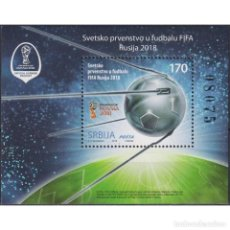 Sellos: ⚡ DISCOUNT SERBIA 2018 FOOTBALL - FIFA WORLD CUP, RUSSIA MNH - SPACE, SATELLITES, FOOTBALL. Lote 297135593