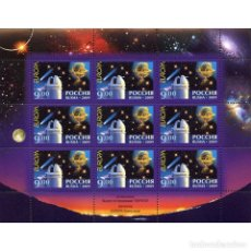 Sellos: ⚡ DISCOUNT RUSSIA 2009 ASTRONOMY MNH - SPACE, ASTRONOMY. Lote 297137308