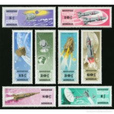 Sellos: ⚡ DISCOUNT MONGOLIA 1964 SPACE EXPLORATION MNH - SPACE, SPACESHIPS. Lote 297138403