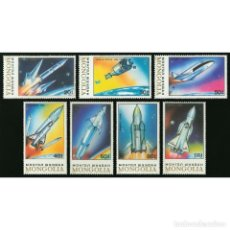 Sellos: ⚡ DISCOUNT MONGOLIA 1988 SPACE EXPLORATION MNH - SPACESHIPS. Lote 297140263