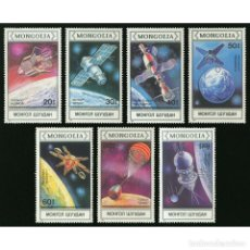 Sellos: ⚡ DISCOUNT MONGOLIA 1989 SPACE EXPLORATION MNH - SPACE, SPACESHIPS. Lote 297140588