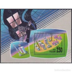 Sellos: ⚡ DISCOUNT RUSSIA 1993 COMMUNICATIONS SATELLITES MNH - SPACE, COMMUNICATION. Lote 297143668