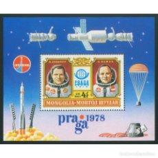 Sellos: ⚡ DISCOUNT MONGOLIA 1978 PRAGA 78 MNH - PHILATELIC EXHIBITIONS, SPACESHIPS. Lote 297144588