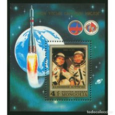 Sellos: ⚡ DISCOUNT MONGOLIA 1981 MONGOL-SOVIET JOINT SPACE FLIGHT MNH - SPACE, SPACESHIPS. Lote 297144658