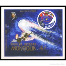 Sellos: ⚡ DISCOUNT MONGOLIA 1986 HALLEY'S COMET MNH - SPACE, SPACESHIPS. Lote 297144808