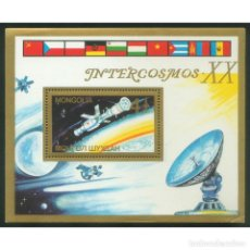 Sellos: ⚡ DISCOUNT MONGOLIA 1987 20TH ANNIVERSARY OF INTERCOSMOS PROGRAMME MNH - SPACE, ANTENNAS, SP. Lote 297144833
