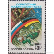 Sellos: ⚡ DISCOUNT RUSSIA 1992 RUSSIAN-GERMAN JOINT SPACE FLIGHT MNH - SPACE, SPACESHIPS. Lote 297148478