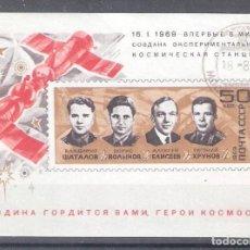 Sellos: RUSIA (URSS) H.B. Nº 53º ACOPLAMIENTO DE LA SOYUZ 4 Y LA SOYUZ 5. Lote 297348573