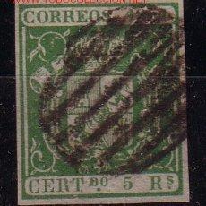 Sellos: ESPAÑA EDIFIL 26 - AÑO 1854 - ESCUDO DE ESPAÑA. Lote 11599494