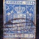 Sellos: ESPAÑA EDIFIL 27 - AÑO 1854 - ESCUDO DE ESPAÑA. Lote 8930523