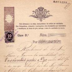 Sellos: ESPAÑA. FISCAL. (CAT. 237). 1898. CARTA ÓRDEN DE CRÉDITO DE BARCELONA.REINTEGRADO CON IMPTO.GUERRA. Lote 27371801