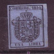 Sellos: ESPAÑA EDIFIL 31* - AÑO 1854 - ESCUDO DE ESPAÑA. Lote 20117771