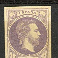 Sellos: ES158-720TC.CORREO CARLISTA.ESPAÑA SPAIN ESPAGNE CARLOS VII .1874.(ED 158*) CON LEVISIMA CHARNELA.M. Lote 19506774