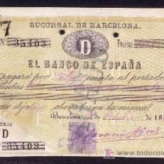 Sellos: ESPAÑA. FISCAL. (CAT. 3). 1883. BARCELONA. PAGARÉ REINTEGRADO CON FISCAL TIMBRE MÓVIL. MAGNÍFICO.. Lote 25499567