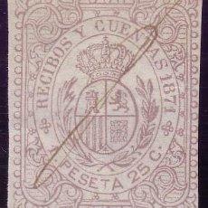 Sellos: ESPAÑA. FISCAL. AÑO 1871. 1 PTA. 25 CTS. LILA. RECIBOS Y CUENTAS. MUY BONITO.. Lote 27597660
