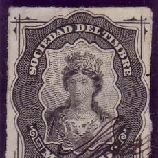 Sellos: ESPAÑA. FISCAL. AÑO 1876. MADRID. SOCIEDAD DEL TIMBRE. MUY BONITO Y RARO.. Lote 25236722