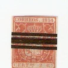 Sellos: ESCUDO DE ESPAÑA EDIFIL 25. Lote 27217781