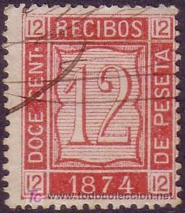 ESPAÑA. (CAT. GÁLVEZ 31). FISCAL DE RECIBOS DE 12 CTS. DEL AÑO 1874. ANULADO A PLUMA. MUY BONITO. (Sellos - España - Otros Clásicos de 1.850 a 1.885 - Usados)